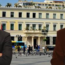 Δήμος Αθηναίων, Υπηρεσία Ψυχολογικής Υποστήριξης